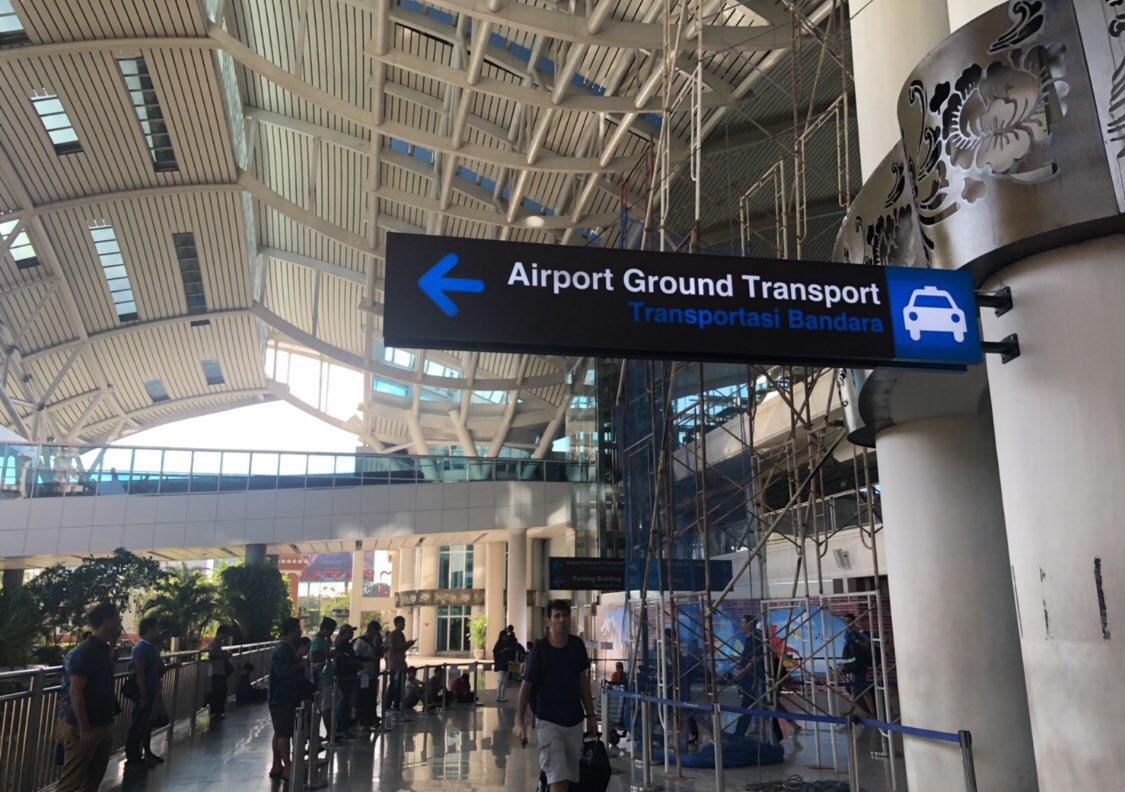 空港からのGrabの使い方